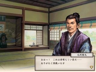 太閤立志伝5 攻略史
