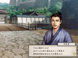 太閤立志伝5攻略史