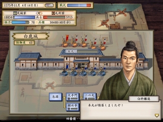 Tai2050 12月15日、平戸城に出向いて松浦隆信に面会。天城家への従属を打診(正しくは恫喝
