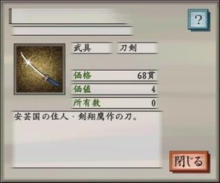 Syo0519