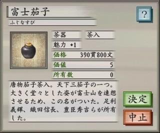 Tai0359