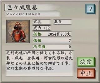 Tai0361