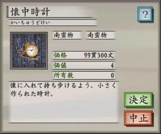 Tai0488