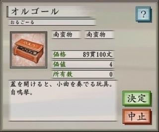 Tai0489