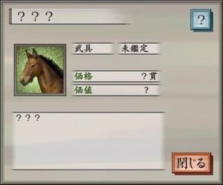 Tai0572