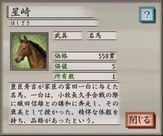 Tai0576