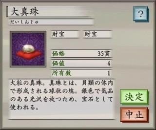 Tai0641