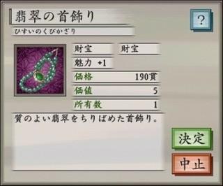 Tai0646