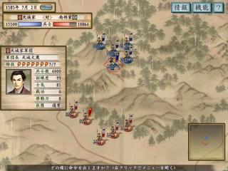 太閤立志伝5攻略戦国時代大名