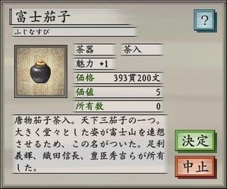 Oka0033