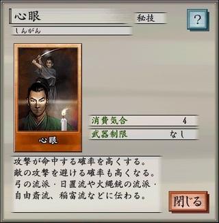 Tai0038