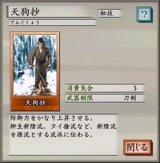 Tai0223