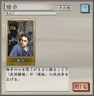 Tai0661