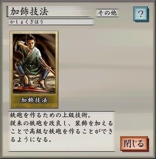 Tai0565