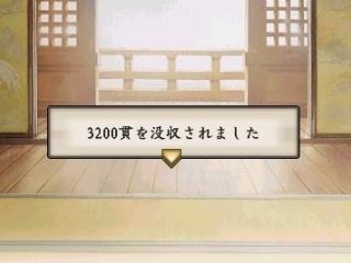 Syo0280