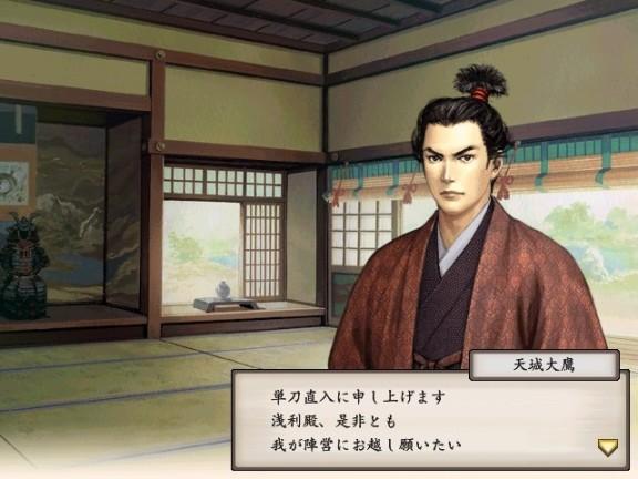 第4話 対安東戦 開始: 太閤立志...