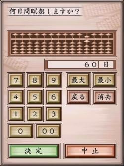 Syo1492