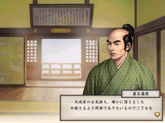 第14話 佐竹・蘆名と同盟: 太閤...